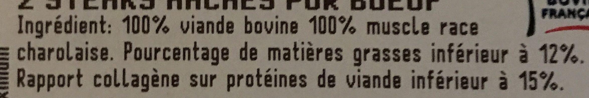 Steak Haché inférieur à 12% - Ingrédients - fr