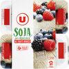 Spécialité au soja sucré aux fruits rouges - Produit