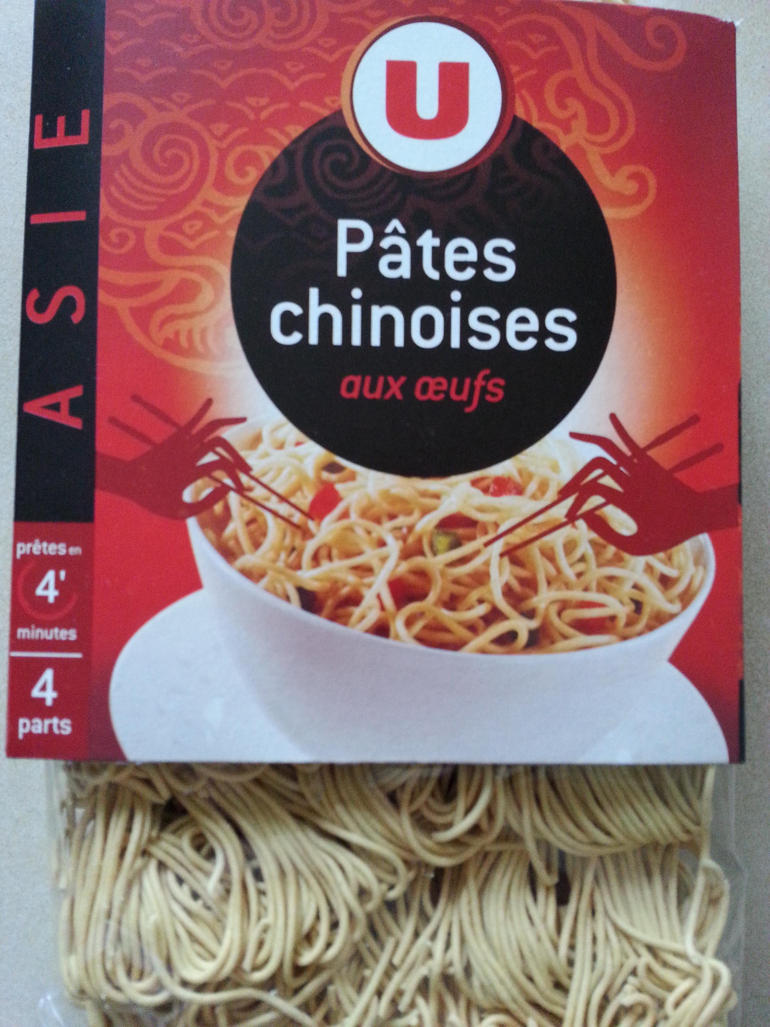 Pâtes Chinoises aux Œufs - Product - fr