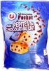 Briochettes Pocket (x 12) aux pépites de chocolat au lait 420 g - U - Produit