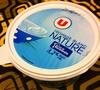 Fromage blanc nature 3.2% mat. gr - Produit