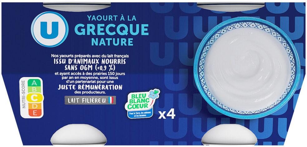 Yaourt à la Grecque brassé nature - Produit - fr