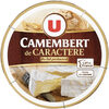 Camembert de Caractère au Lait Pasteurisé 21%MG - Produit
