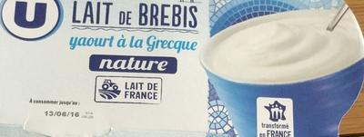 Yaourt à la grecque nature au lait de brebis (10 % MG) - Produit