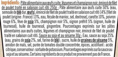 Asian box nouilles aux légumes et poulet - Ingredients - fr