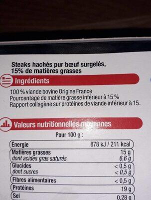 Steak haché race à viande 15% de MG - Ingredients
