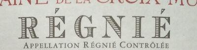 Régnié 2016 - Ingrédients - fr