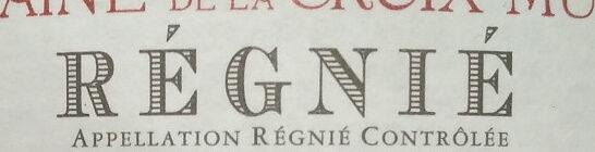 Régnié 2016 - Ingrédients