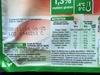 Jambon de poulet 60g - Product