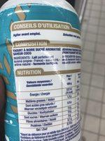 Yaourt a boire parfum coco - Ingrediënten - fr