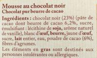 Mousse Pur Beurre De Cacao - Ingrédients - fr