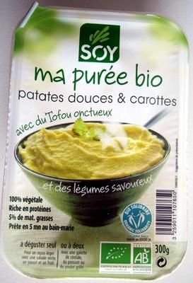 Purée bio patates douces et carottes - Produit - fr