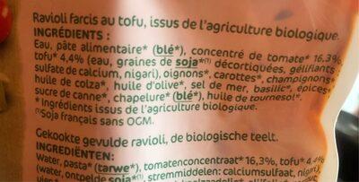 Ravioli Tofu Tomates et Basilic - Inhaltsstoffe - fr