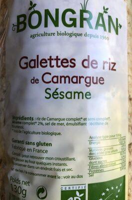 Galette de riz - Produit - fr