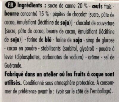 Brownie - Ingredients