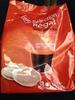 Sélection Régal goût équilibré - Product