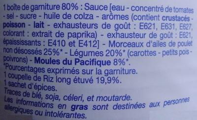 Paëlla volaille et fruits de mer (3 pers.) - Ingrédients - fr