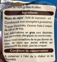 Noix de cajou grillées salées - Ingrediënten - fr