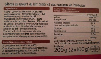 Gâteau aux yaourt fermier, framboise - Ingredients