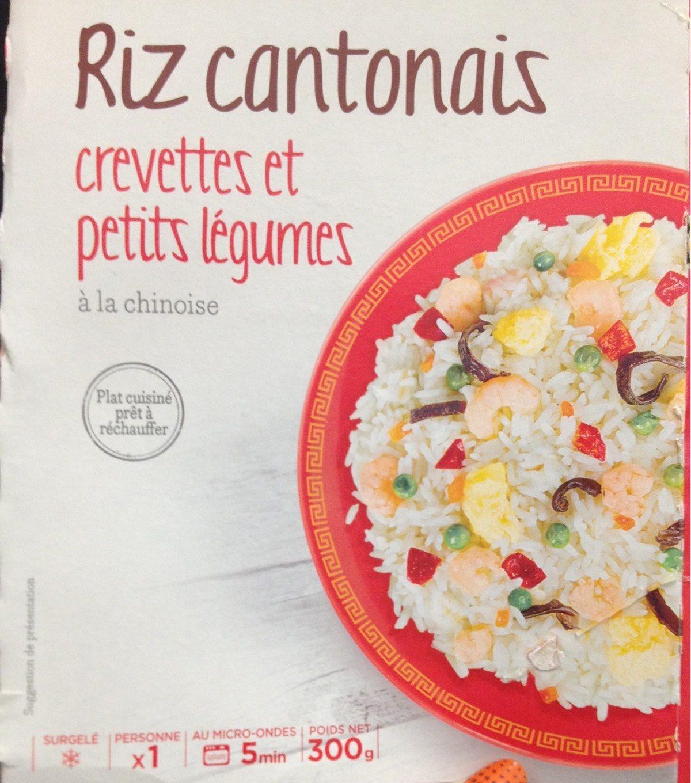 Riz Cantonais Crevettes et Petits Légumes à la Chinoise - Product - fr