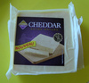 Cheddar Extra Mature (34,9% MG) - Product