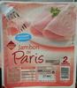 Jambon de Paris découenné dégraissé (2 tranches) - Product