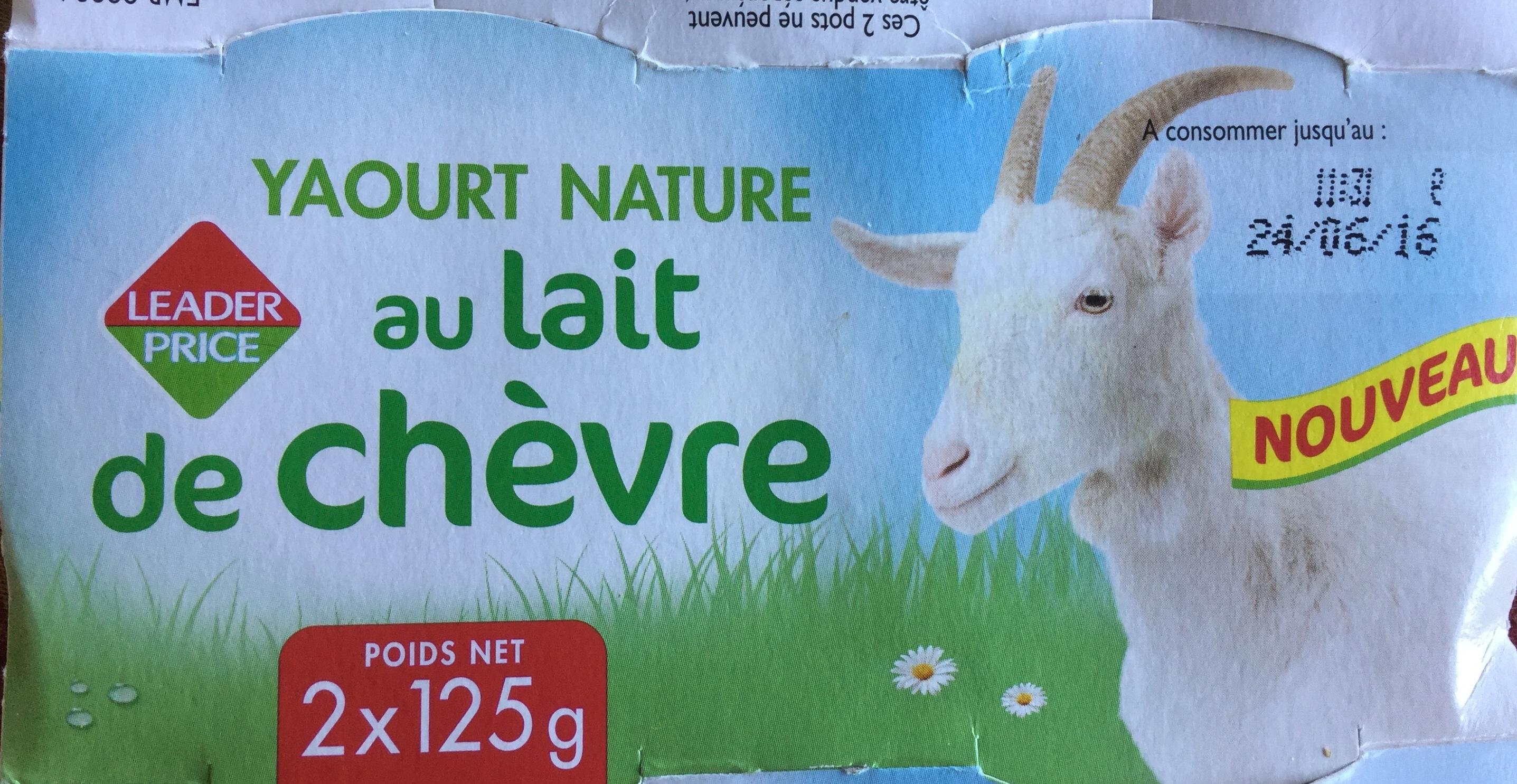 Yaourt nature au lait de ch vre leader price 250 g 2 - Yaourt maison lait de chevre ...