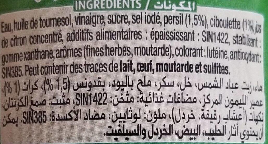 Vinaigrette Ciboulette persil - المكونات - fr