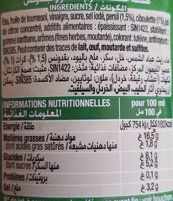 Vinaigrette Ciboulette persil - حقائق غذائية - fr