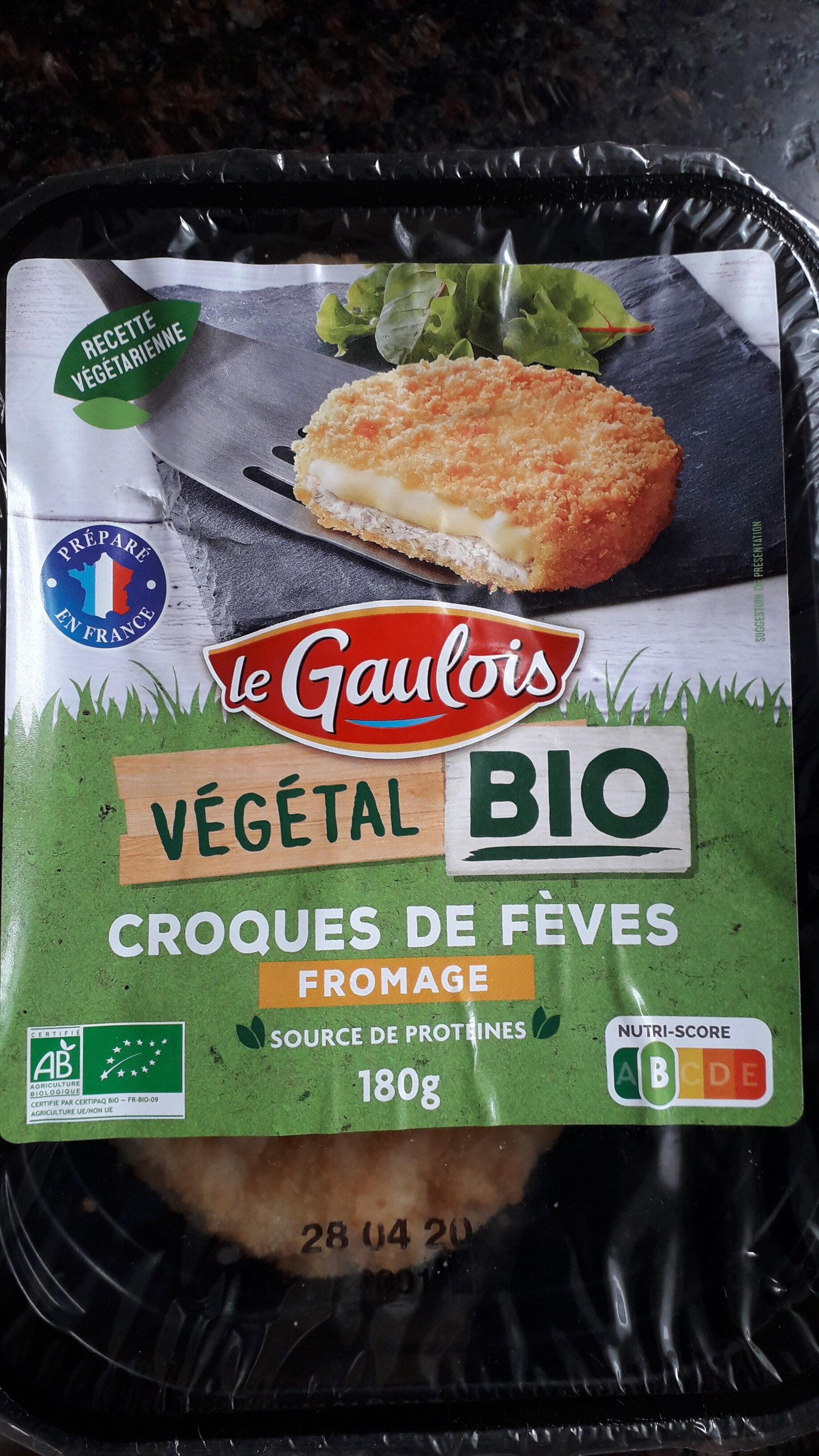 CROQUES DE FÈVES - Product - fr