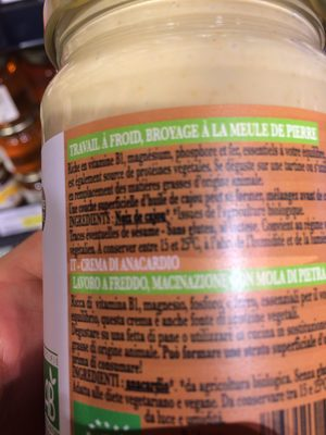 Puree noix cajou - Ingredients - fr