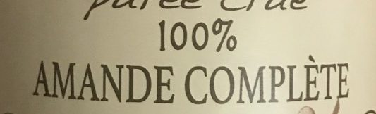 Purée crue 100% amande complète - Ingredienti - fr