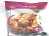 Bouchées de poulet tikka - Produit