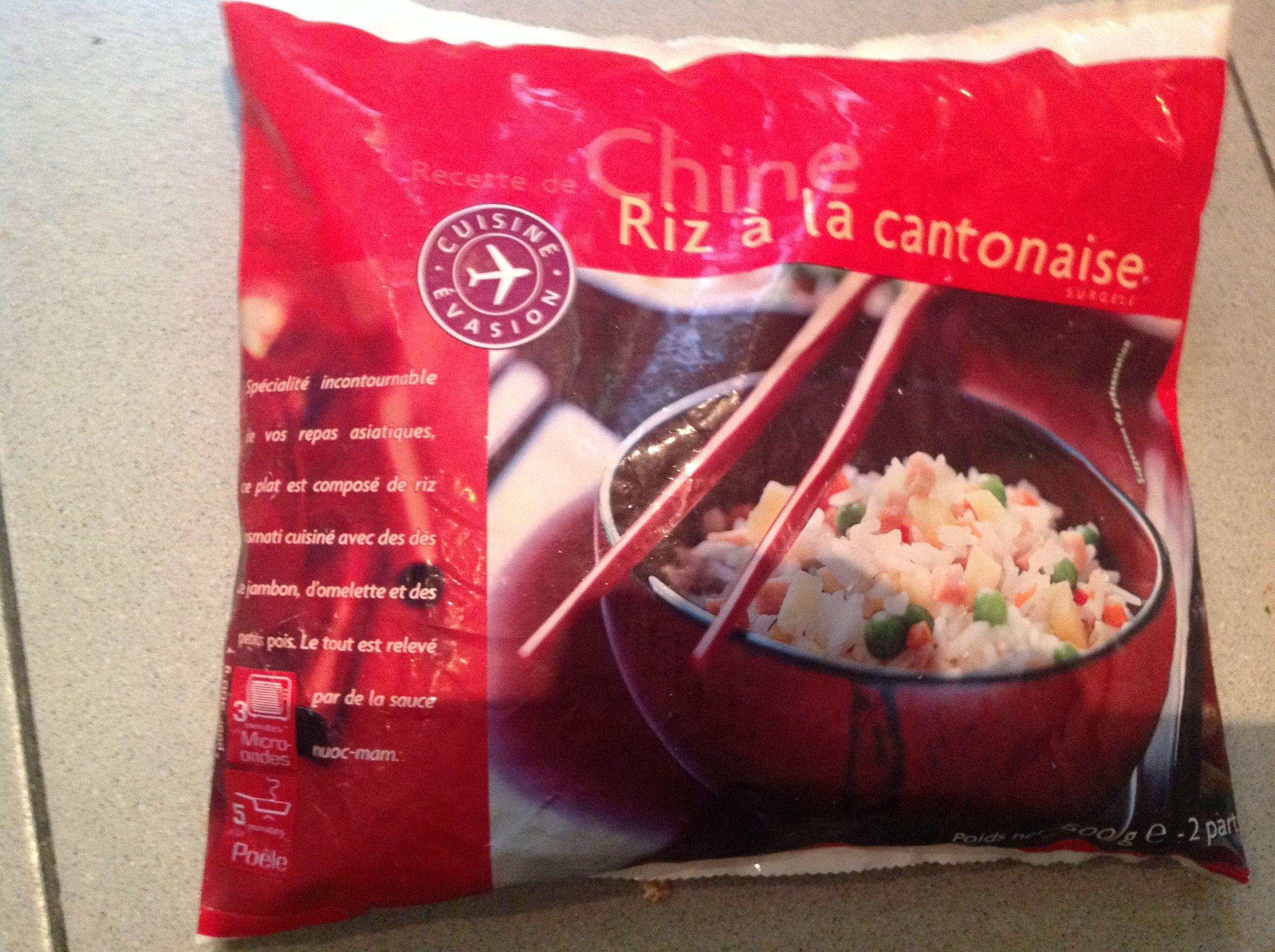 Riz à la cantonaise - Product