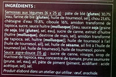 Samossas aux légumes avec sauce aigre-douce - Ingredients - fr