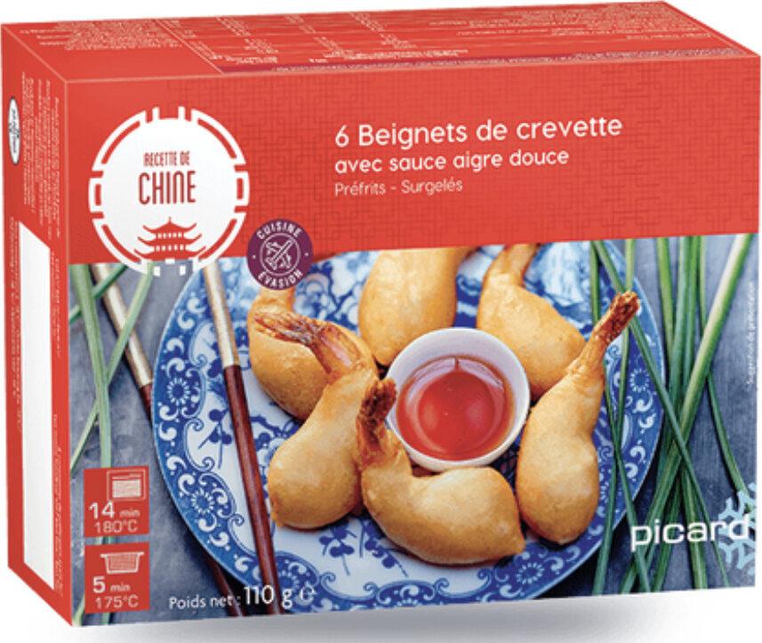 6 Beignets de Crevette sauce aigre douce - Product - fr