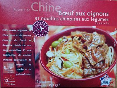 Bœuf aux oignons et nouilles chinoises aux légumes - Produkt - fr