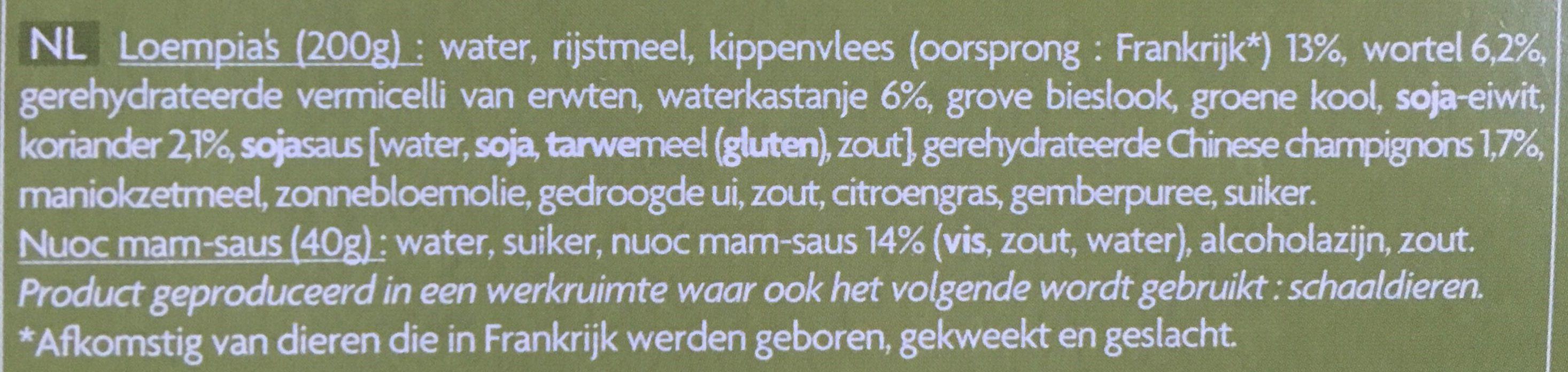 8 Nems au poulet et à la coriandre - Ingrediënten - nl