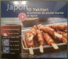 10 Yajitori, brochettes de poulet mariné et épicé - Produit