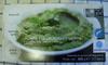 Purée de légumes verts cuisinée à la crème fraîche Picard - Produit