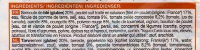 Semoule au poulet et petite légumes - Ingrédients - fr