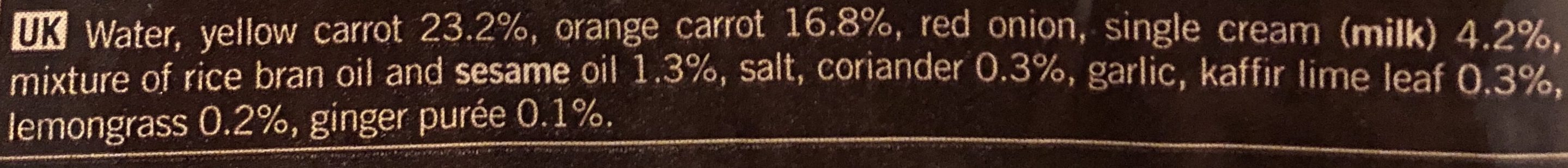 Velouté Carottes à la Thaïlandaise - Ingredients - en