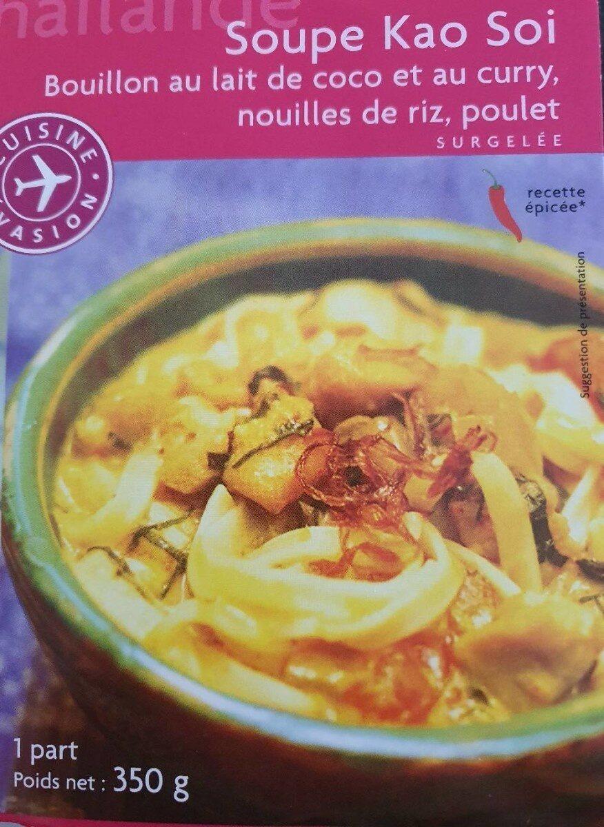 Soupe Kao Soi - 产品 - fr