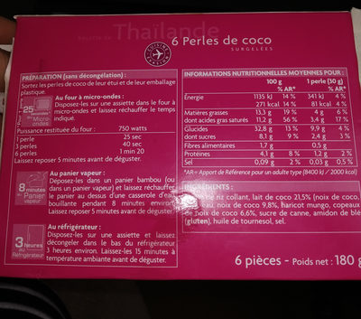 perle de coco - Product - fr