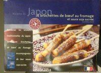 Brochettes de boeuf au fromage et sauce soja sucrée - Produit