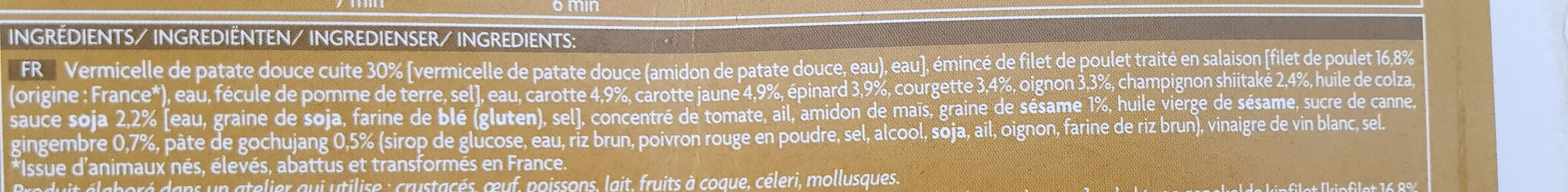 Japchae au poulet - Ingrédients - fr