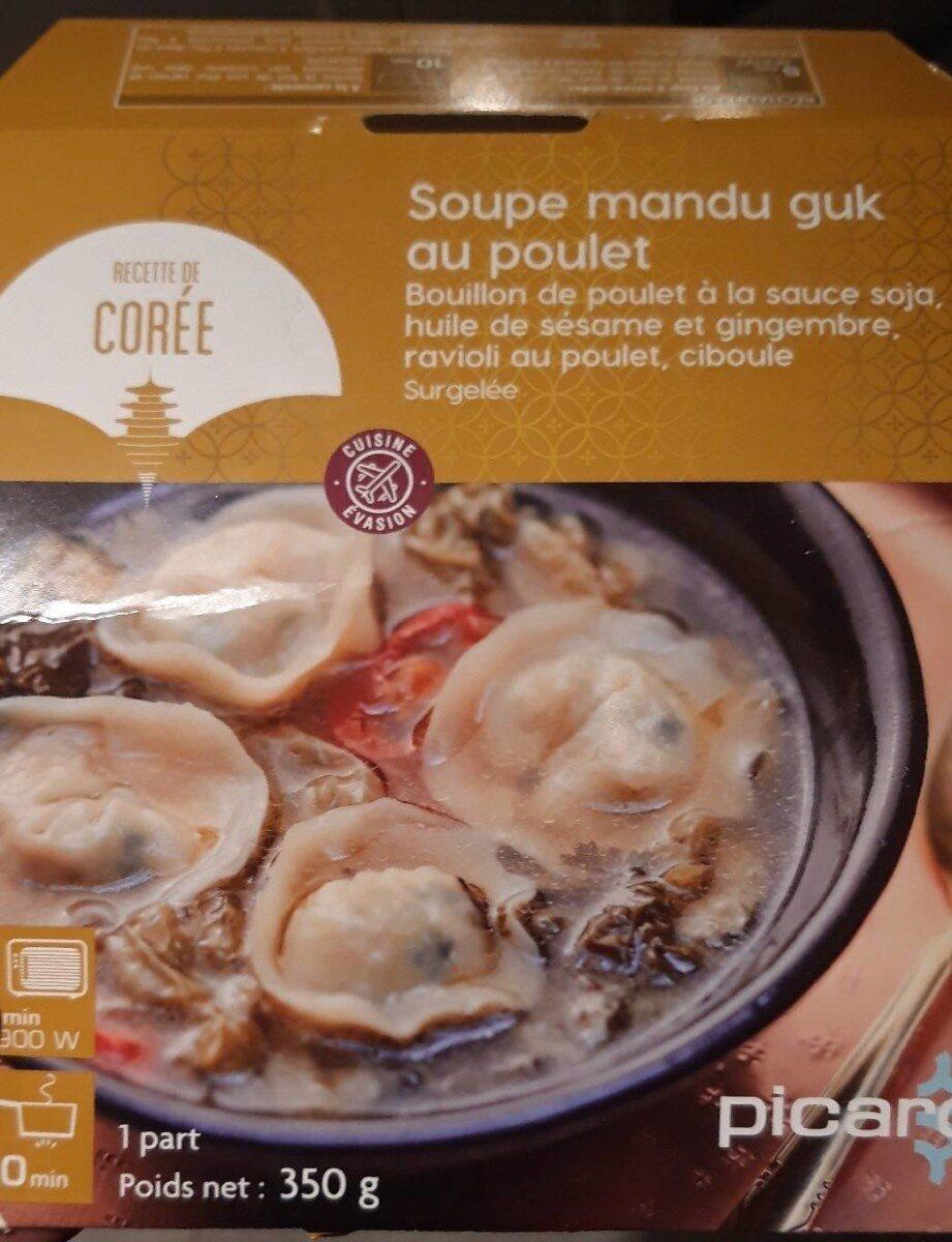 Soupe Mandu guk au poulet - Prodotto - fr