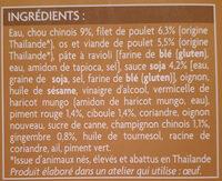 Soupe Mandu guk au poulet - Ingredienti - fr