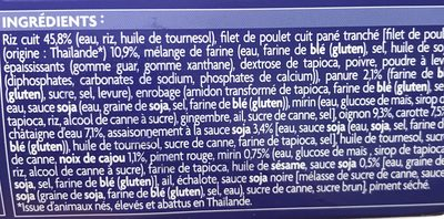 Poulet karaage - Ingrédients - fr