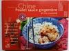 Poulet Sauce Gingembre et Riz Cuisiné - Product